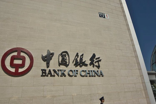 https%3A%2F%2Feditorial.azureedge.net%2Fimages%2FMacroeconomics%2FCentralBanks%2FPBOC%2Fbank of china 28938208 Large